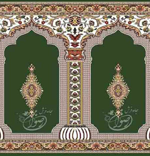 islamic-prayer-rug-rezvan-green-500-reeds-muslim-rugs-for-mosque.jpg